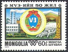 Mongolia 1977 Treni/Trattore/Radio/AGRICOLTURA/SINDACATI/trasporto 1 V (n21732)