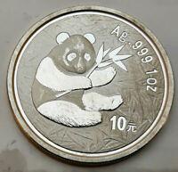 China 10 Yuan 2000 OSO PANDA  @ 1 onza plata pura @ Excelente @