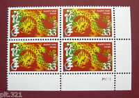Sc # 3370 ~ Plate # Block ~ 33 cent Lunar New Year, Year of the Dragon (dd2)