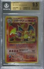 1999 Pokemon Japanese Charizard #006 BGS 9.5 1y8