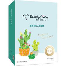 My Beauty Diary Maxico Cactus Face Mask 8pcs Womens Skincare Ultra Hydration