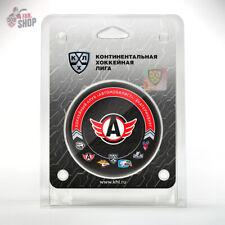 Avtomobilist Yekaterinburg puck 13th season 20-21 HC Russian hockey club KHL