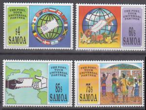 PP247 - SAMOA STAMPS UNIVERSAL POSTAL UNION/POST OFFICE MNH