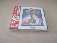 >> DRAGON FORCE SATAKORE SEGA SATURN JAPAN IMPORT NEW FACTORY SEALED! <<