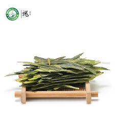 Supremo Tai Ping Hou Kui Scimmia Re Tè Verde 500g Spedizione Gratuita