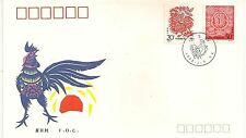 China 1993-1 Lunar New year Rooster (design B) FDC