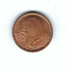 VINTAGE (HAS) H. ALVIN SHARPE SANTA CLAUS COPPER COIN MEDAL TOKEN