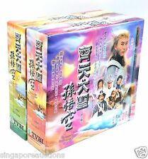 THE MONKEY KING: QUEST FOR THE SUTRA 齊天大聖孫悟空 (2 X TVB VCD BOXSET 22 DISCS)