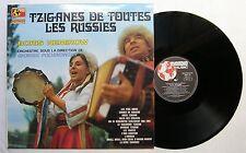 BORIS NEMIROW (LP 33T) TZIGANES DE TOUTES LES RUSSIES - GEORGES POLIANOWSKY