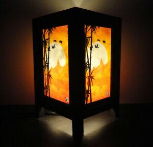Asian Oriental Japanese Dawning Sunset Zen Art Bedside Table Lamp Wood Shades