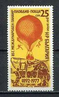 33727) Bulgarien 1977 MNH Am Baloon Over Plovdiv - 1v