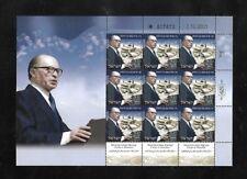 Israel Stamps 2004 Menachem Begin mini sheet M.n.h.