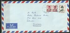 Thailand Stamps: Cover to Tiberices, Israel