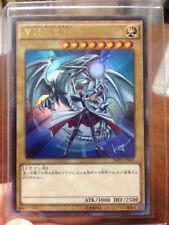 Yugioh Japanese OCG Seto Kaiba Blue Eyes White Dragon JMPR-JP001 KC rare promo