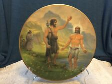 Collector Plate The Baptism Life Of Christ Series-1986 Heritage House