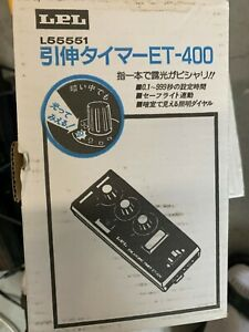 Omega ET-400 Digital Enlarging Timer 1/10 of a second with consistent repeat