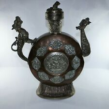 More details for antique rare eastern chinese copper brass moon flask vase censer ewer