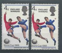 1966 WORLD CUP WINNERS 4d STAMPS WITH PERFORATION SHIFT ERRORS & COLOUR SHIFTS