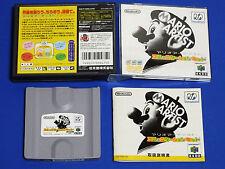 Nintendo 64DD MARIO ARTIST Communication Kit Import Japan N64 Intendo 64