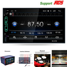 7 INCH WIFI 2DIN Quad Core Android 6.0 Car Radio Stereo MP5 Player GPS HD+Camera