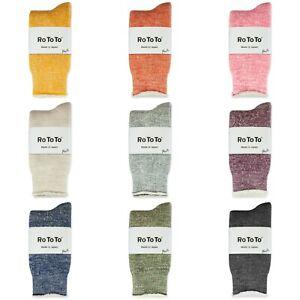 RoToTo Socks - RoToTo Double Face Merino Wool Socks - R1001 - Various Colours