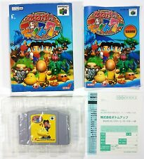 Nintendo 64 ONEGAI MONSTERS jap NTSC Ovp CIB Bottom Up 1999 Pokemon