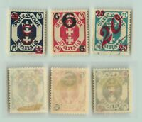 Danzig 1922 SC 96-98 mint or used non 1921-1930 . rta1320