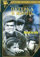 DVD    Road to Life /  / Путевка в жизнь ( Language:Russian; Subtitles: English)