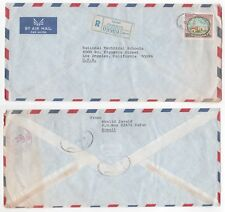 1984 KUWAIT Registered Air Mail Cover EDAILIYAH to LOS ANGELES USA Safat