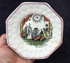 RARE 1841 ROYAL COMMEMORATIVE PLATE CHRISTENING OF VICTORIA PRINCESS ROYAL