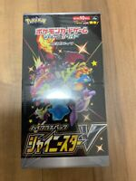 Pokemon Card Sword & Shield High Class Pack Shiny Star V BOX JP NEW
