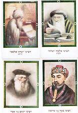 JUDAICA JEWISH SET OF 20 RABBI POSTCARDS RABBIS RASHI RAMBAM CHASAM SOFER