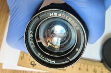 Lens Mir-1B ( Mir-1, 1V ) 2.8/37мм M42 WIDE ANGLE LENS Made in USSR