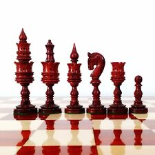 "4.7"" Hand Carved Lotus Series Chess Pieces set in Weighted Bud Rose Wood"