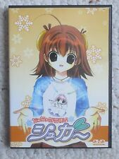 A Little Snow Fairy Sugar Complete Series Episodes 1-24 Anime DVD Colllection
