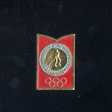 spilla pin MOCKBA 1980 Moscow Olimpic Games Mosca lancio martello Hammer throw