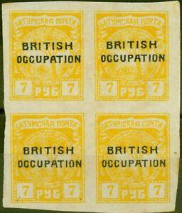 Batum 1920 7R Yellow SG49var Gummed on Face Fine MNH Block of 4 Most Unusual.