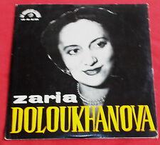 "ZARIA DOLOUKHANOVA 10"" 25 CM RECITAL  CHANT DU MONDE"