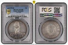 China Republic Yuan Shih-kai Silver Dollar ND (1914) PCGS AU50, KM-Y322 L&M-858