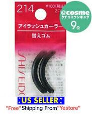 Shiseido Eyelash Curler Refill Rubber Pad #214 -2 pcs (Fit Shu Uemura)-US Seller