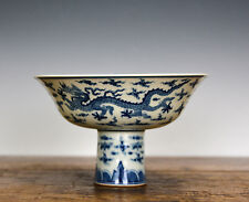 Large Chinese Blue and White Dragon Tall Stem Porcelain Bowl