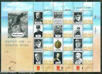 ISRAEL 2014 WORLD WAR WAR  SHEET II  JOFFRE, PERSHING, WILSON CHURCHILL MINT NH