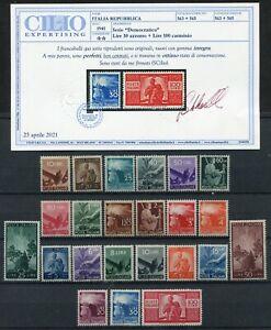 ITALIA 1945-48 DEMOCRATICA SERIE COMPLETA MNH** SASSONE S130 CERT.
