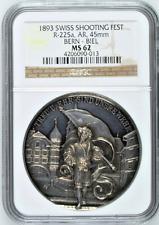 Swiss 1893 Silver Medal Shooting Fest Bern Biel R-225a NGC MS62 Mintage-1186