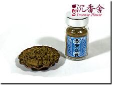 Agarwood Aloeswood Top Grade Vietnam Hoi-An Old Stock Sweet Incense Powder 10g …