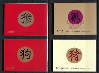 CHINA 2016-1 2017-1 2018-1 2019-1 豬 BOOKLET Monkey Rooster Cock PIG Stamps x 4