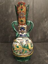 More details for beautiful japanese/chinese vase 9.5