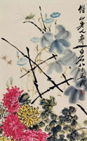 Framed Print - Japanese Artwork Blue Flowers & Insects (Oriental Picture Art)