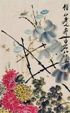 Enmarcado impresión arte japonés Flores Azules & Insectos (Arte Imagen Oriental)