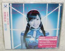 AKB48 Mayu Watanabe Hikarumonotachi Taiwan CD only+Card -Normal Edition-